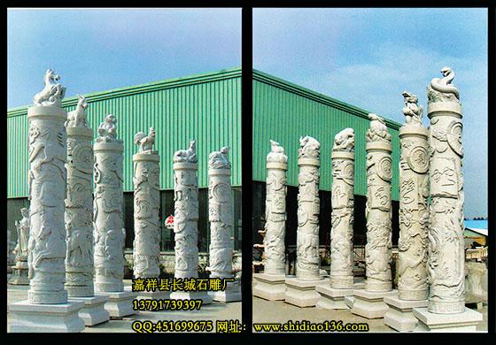 十二生肖柱雕刻