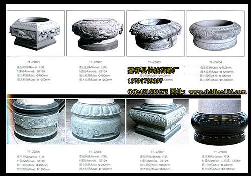 寺院石雕柱墩-宫殿民居柱础雕刻