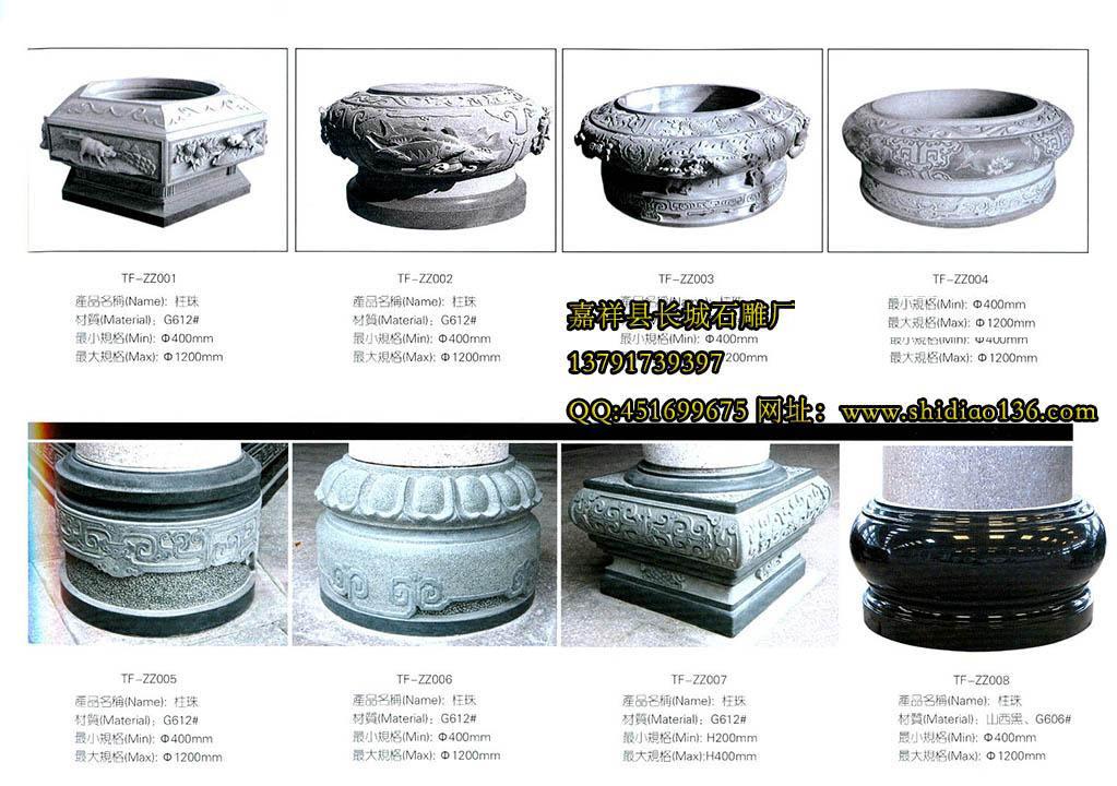 石柱墩图片柱顶石柱础石样式大全