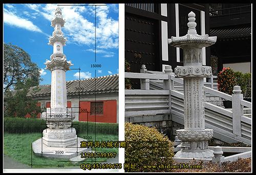 石雕佛塔经幢雕刻样式和浮雕内容是什么
