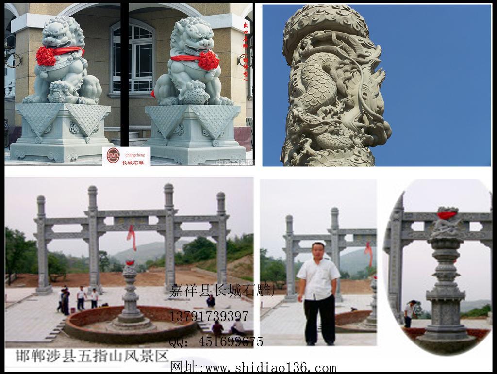 石雕狮子,石雕牌坊