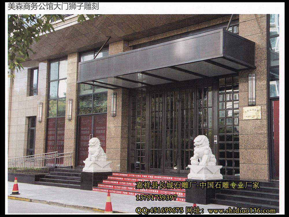 石狮子安装在上海美森商务公馆门前