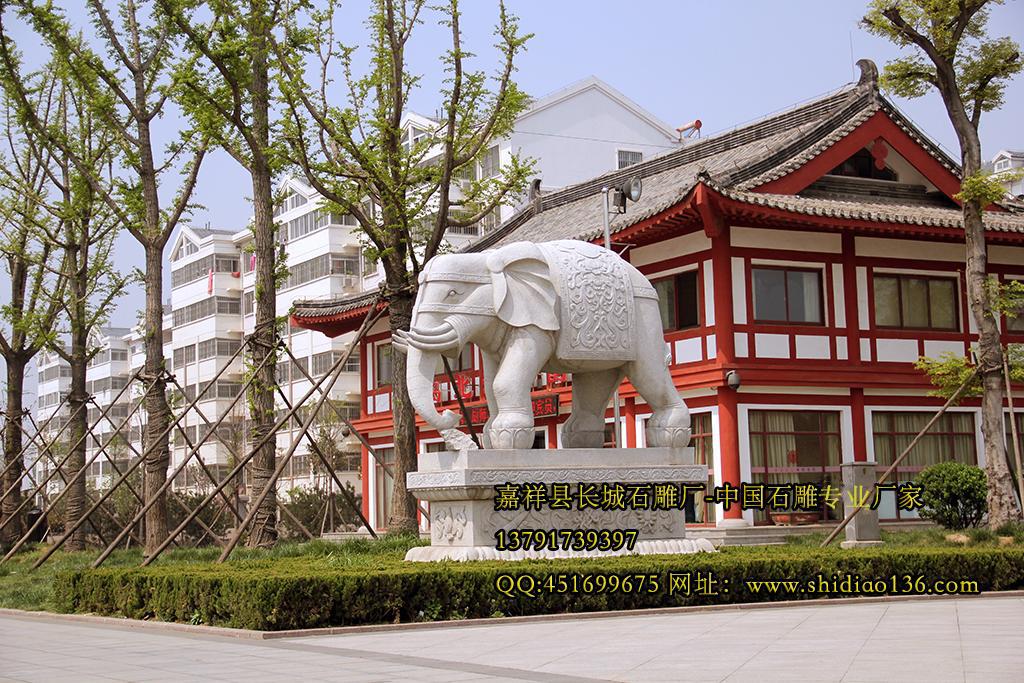 大象雕刻花岗岩大象