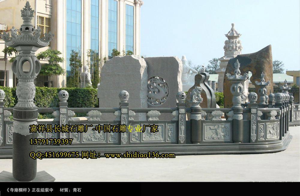 石雕经幢石塔栏杆