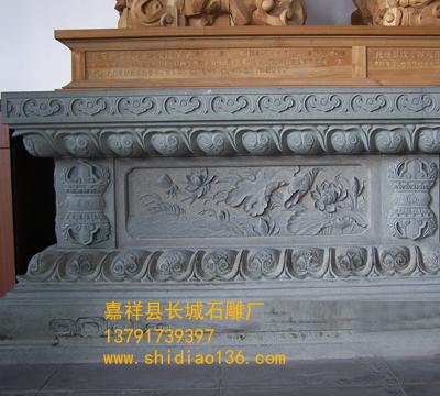 寺院与皇宫石雕须弥座雕刻造型及用途的介绍