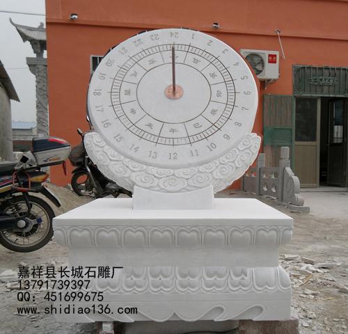 石雕日晷的用途及价值
