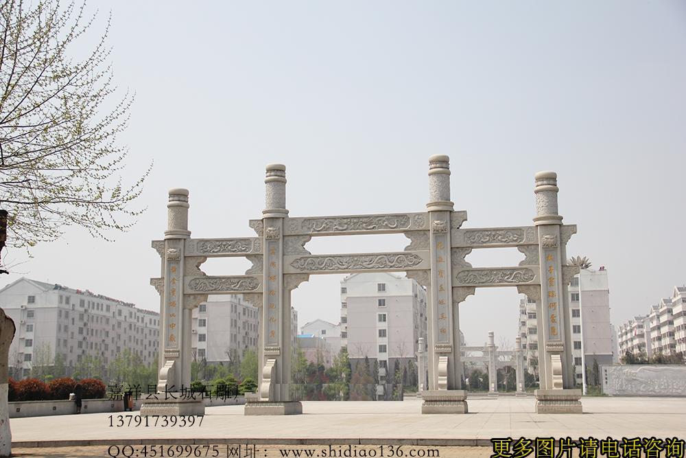 石雕牌坊的设计制作注意什么 - 山东嘉祥石雕第一厂;