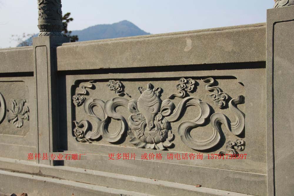 石栏杆浮雕八吉祥