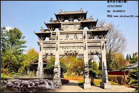 徽州石雕牌坊形式与意蕴