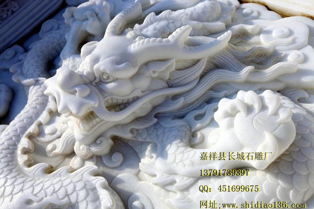 浮雕龙图片,汉白玉九龙壁