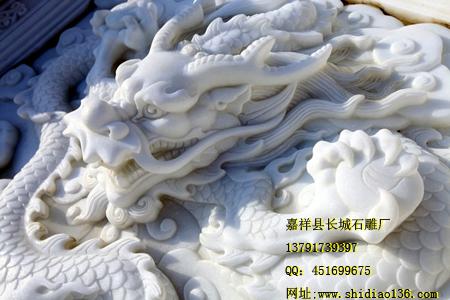 九龙壁创作-灵感成就美丽的石雕梦