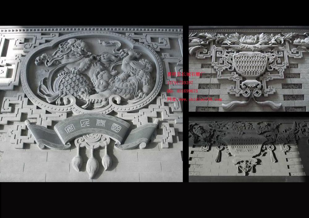浮雕牡丹狮子图案