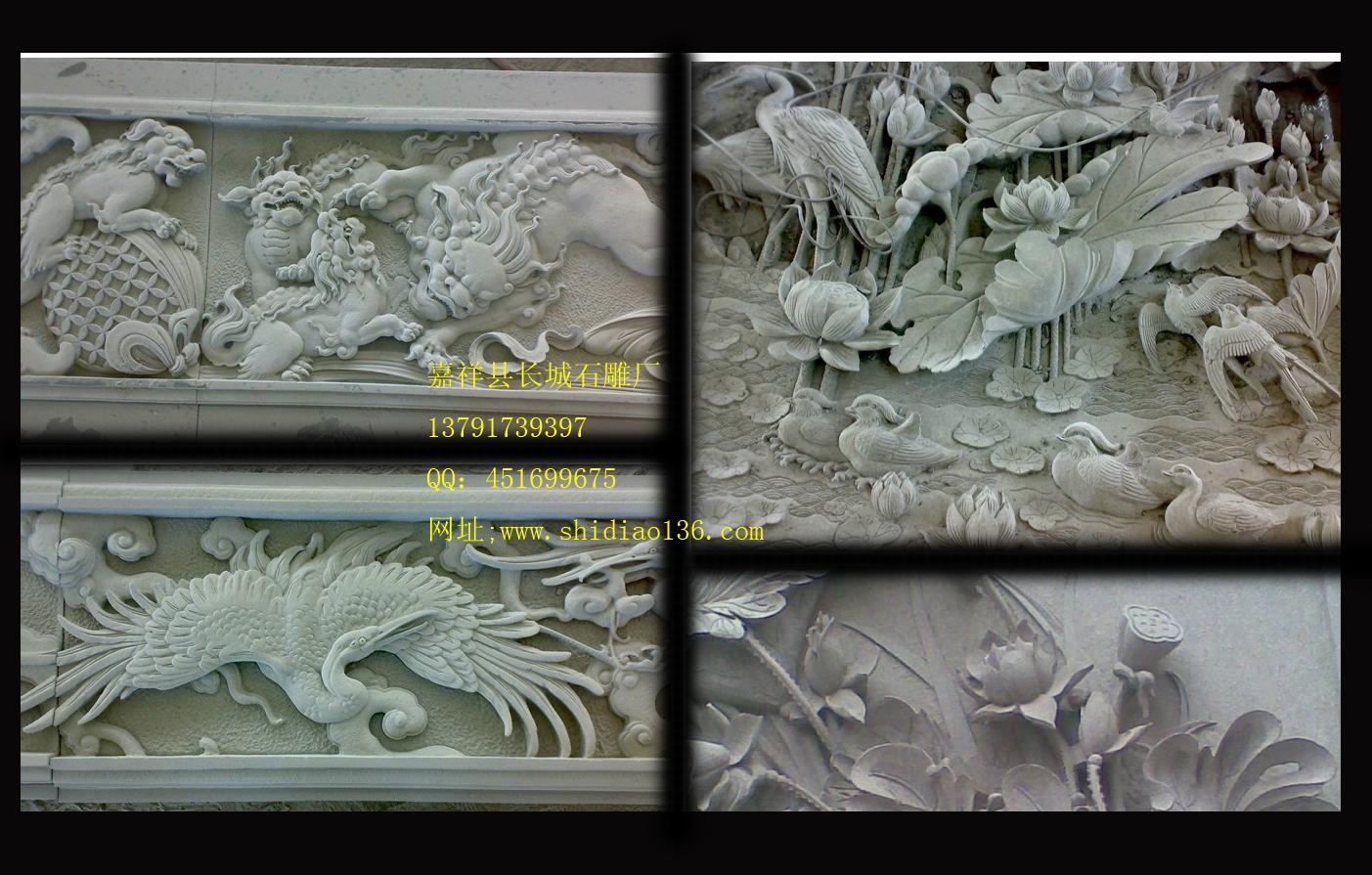 浮雕狮子仙鹤荷花图案