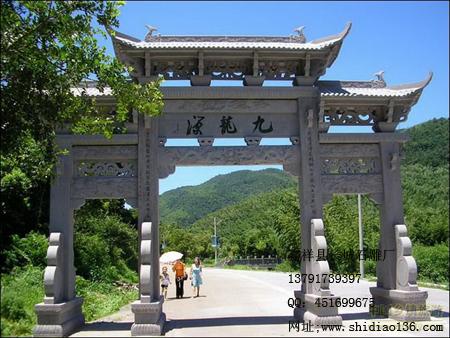 旅游区乡镇石雕牌坊