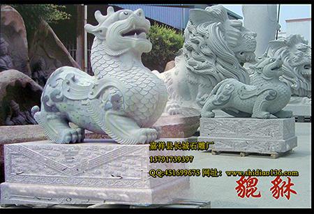 古代威武的石雕貔貅起源