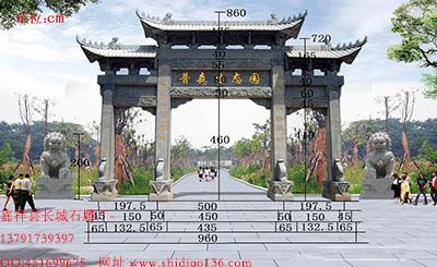 石雕牌坊价格和牌楼样式