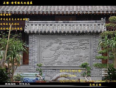 晋商大院石雕照壁影壁雕刻的吉祥文化