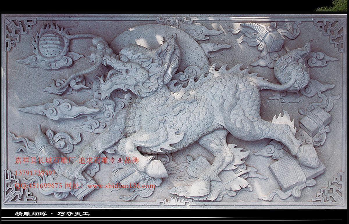 照壁影壁雕刻麒麟图案
