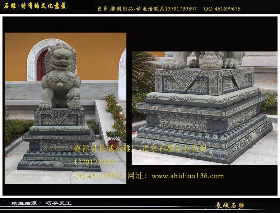 石雕狮子雕刻