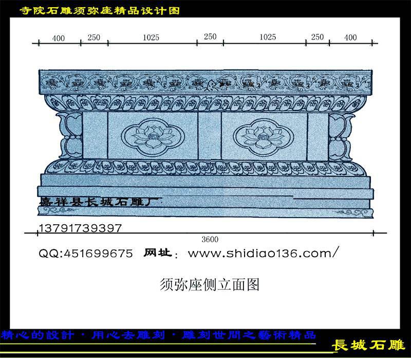 寺院石雕须弥座的设计图纸