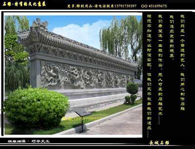 寺院皇宫七大九龙壁在哪里