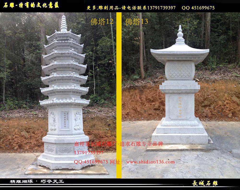 石雕佛塔,寺院佛塔