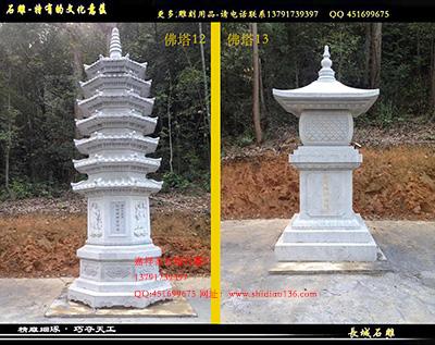 石雕佛塔的样式及作用