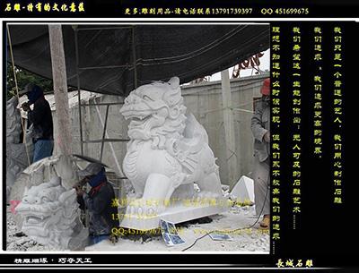 石雕貔貅是怎么制作的