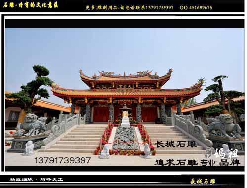 北京门楼石雕有什么精美地方