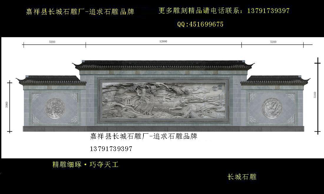 石雕照壁为什么是我国传统建筑文化中的瑰宝