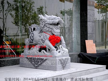 最新工厂摆放的石雕麒麟是什么作用