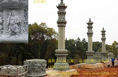 古代寺院石雕中的石经幢是什么样子