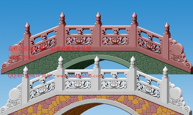 拱桥石雕栏杆怎么选购设计_石栏杆效果图