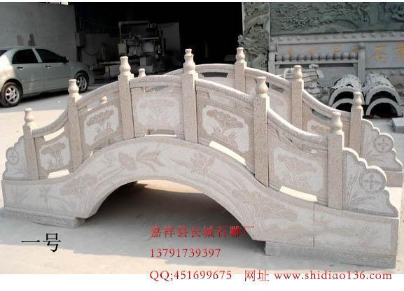石拱桥栏杆
