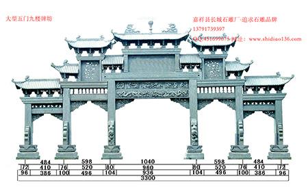 石牌坊石牌楼的修建体现了怎样的文化底蕴