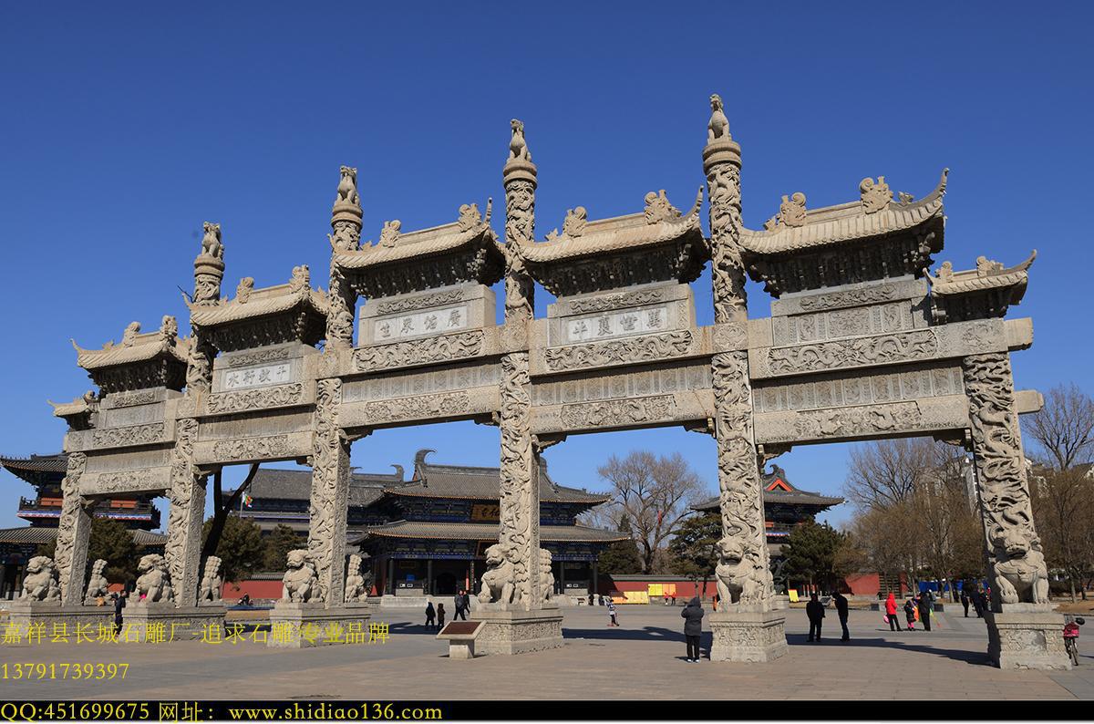 大型寺院山门样式