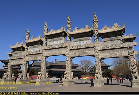 广佑寺青石牌坊为什么是世界最大
