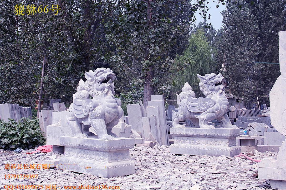 貔貅雕刻、貔貅石雕
