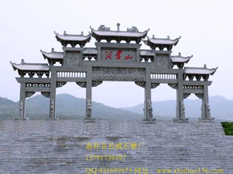 景区和旅游区为什么都建有石雕牌坊呢