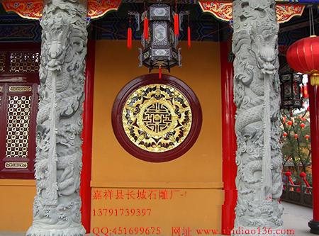 石雕龙柱的作用有哪些之孔庙龙柱的介绍