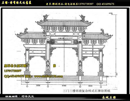 隆昌为什么被称为石牌坊之乡