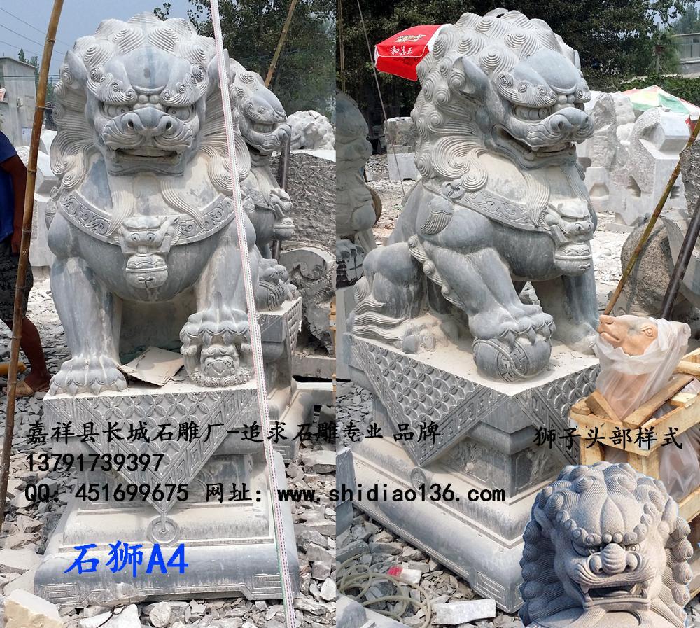 因为石雕狮子有着非常吉祥的寓意和风水作用