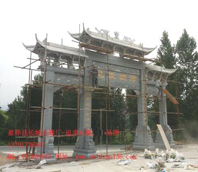 石雕牌坊牌楼修建时存在哪些意义