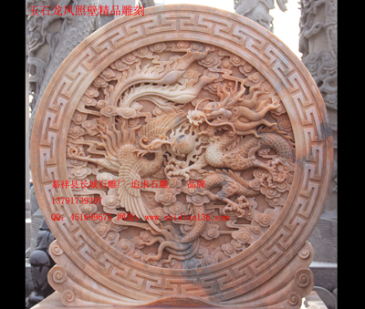 玉雕龙凤照壁雕刻精品