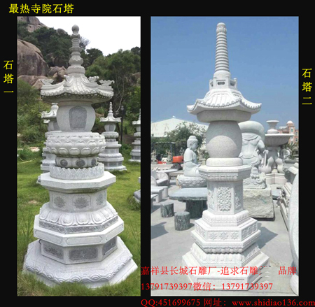 寺院佛塔的作用及构造