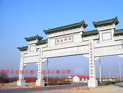 用石和琉璃混合建造的佛教牌门牌坊石牌楼