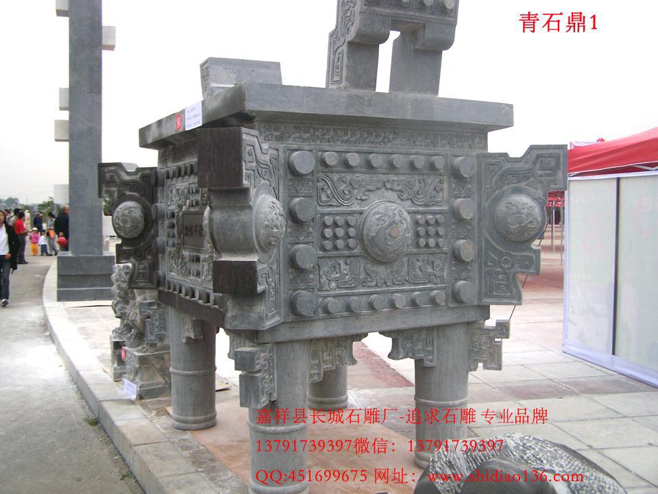 寺院大型石鼎香炉