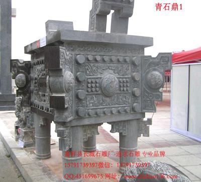 石雕香炉-寺院香炉的用途及寓意