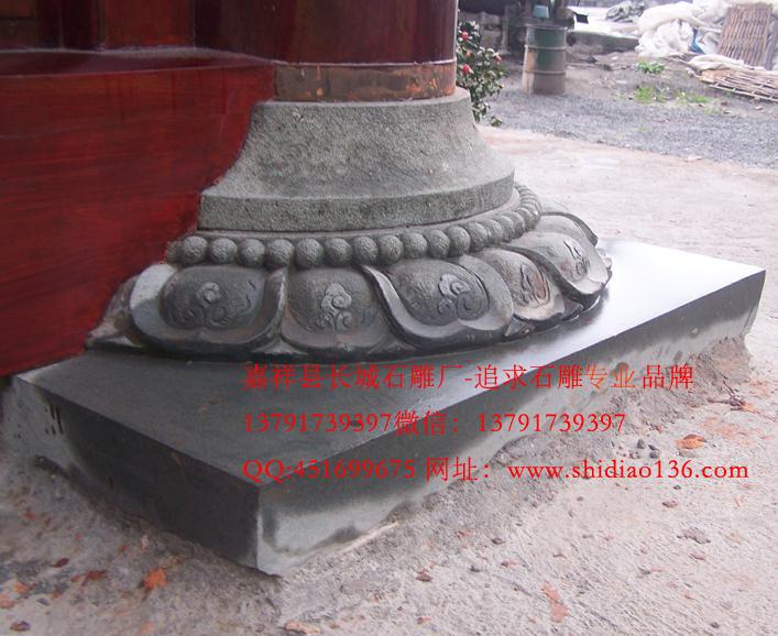 寺院柱础须弥座
