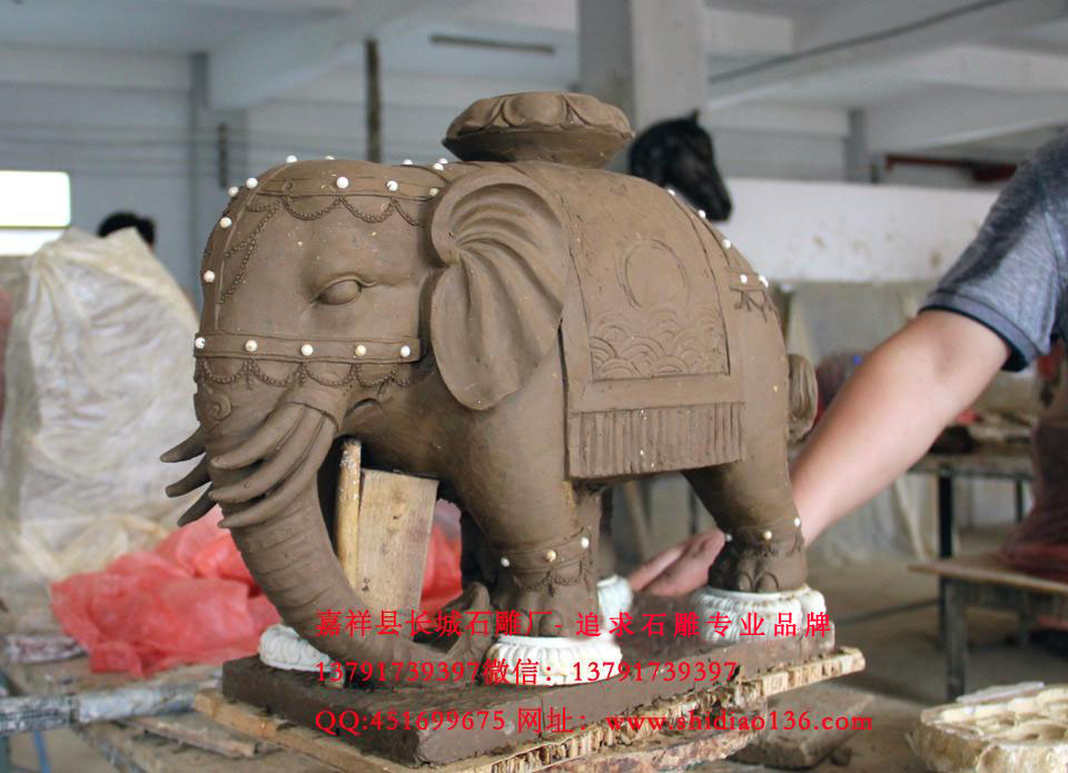 精品石雕大象泥塑模型